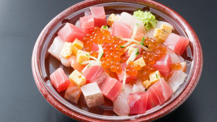 美喜仁寿司