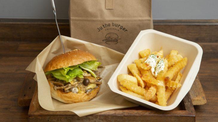 Ju The Burger