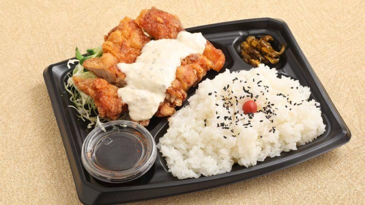 とり弁鶏 -前橋川曲店-